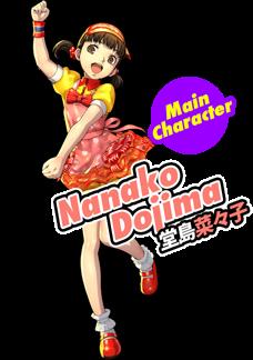 Main Character:堂島菜々子