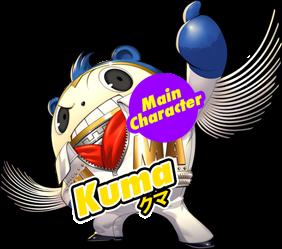 Main Character:クマ