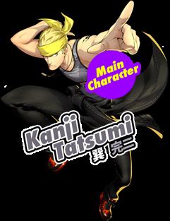 Main Character:巽完二