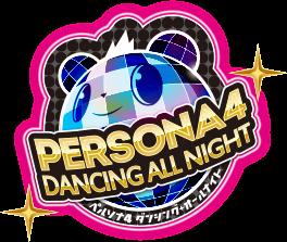 PERSONA4 DANCING ALL NIGHT ペルソナ4 ダンシング・オールナイト