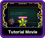 Tutorial Movie