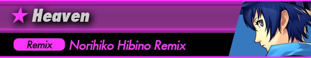 Heaven(Norihiko Hibino Remix)