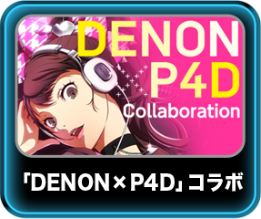 DENON×P4D Collabpration