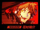 SHADOW 花村陽介