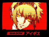SHADOW アイギス