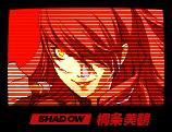 SHADOW 桐条美鶴
