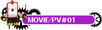 MOVIE/PV#01